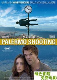 帕勒莫枪击案