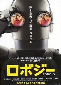 机器人大爷