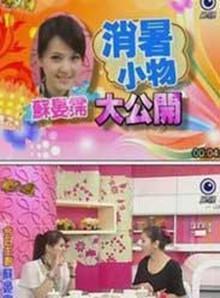 美凤有约2011-2012