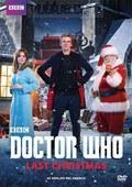 神秘博士2014圣诞特别篇最后的圣诞