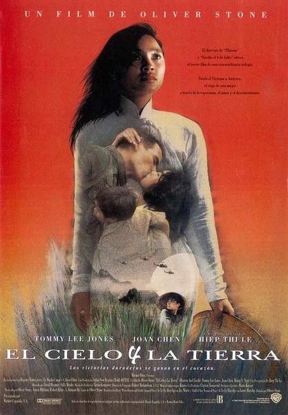 天与地1993