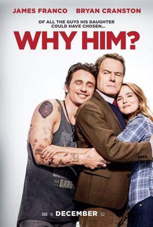 為什么是他?