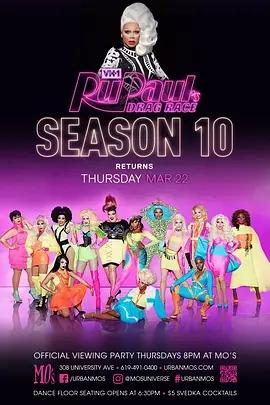 鲁保罗变装皇后秀第十季