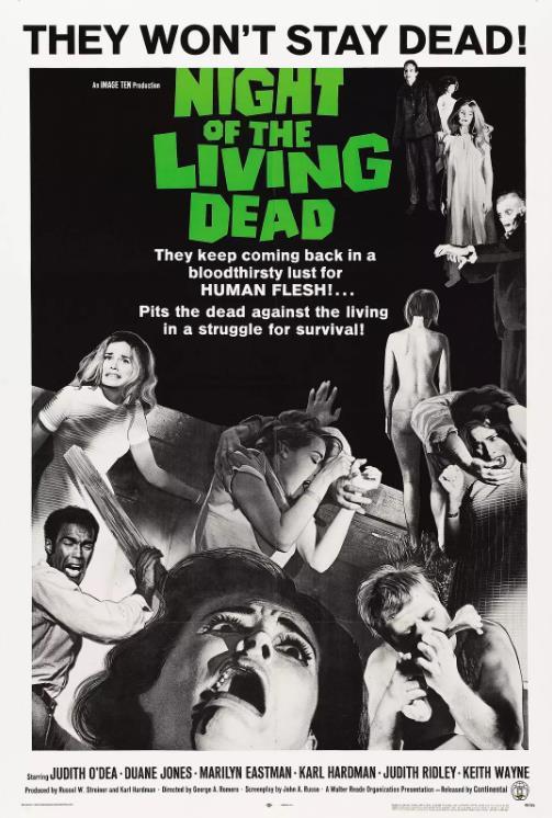 活死人之夜1968