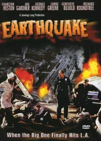 大地震/地震