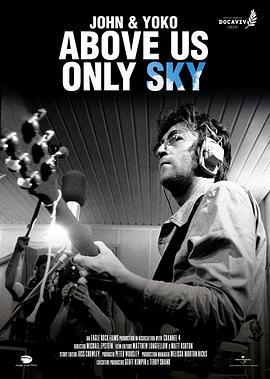列侬和洋子:仅限于天空