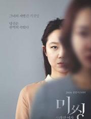 迷失:消失的女人