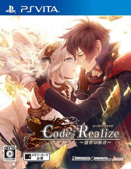 Code:Realize ~创世的姬君