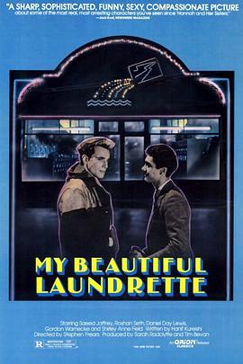 我美丽的洗衣店1985