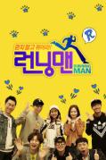 Running Man VI粤语版