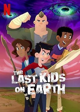 地球上最后的孩子第二季