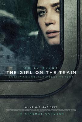 火车上的女孩2016