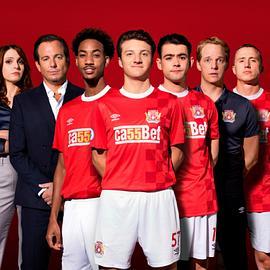 第一足球队