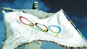 2016年里约夏季奥运会开幕式