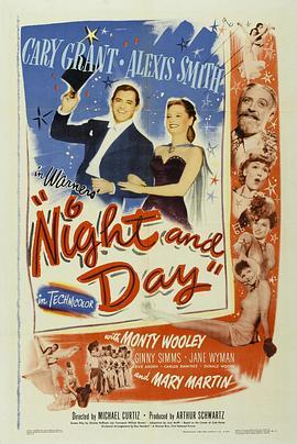 日日夜夜1946