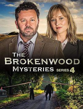 布罗肯伍德疑案第六季