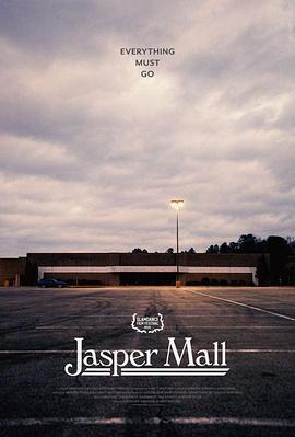 贾斯珀购物中心