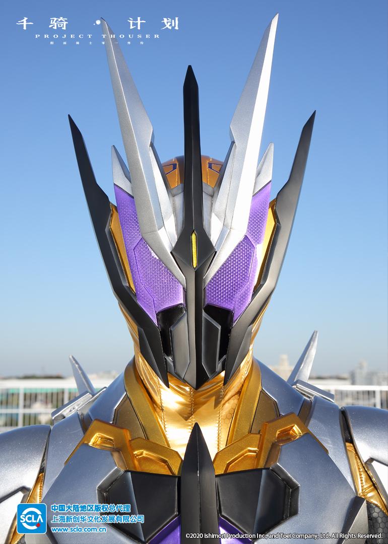 假面骑士01:千骑计划国语
