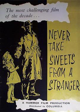 永远别拿陌生人的糖果