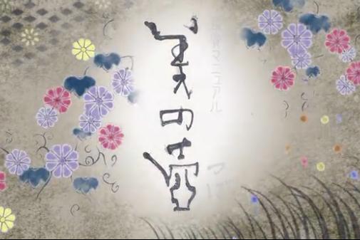 美之壶.日本刀
