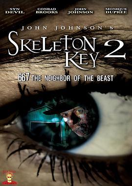 骷髅钥匙2:野兽的667号邻居