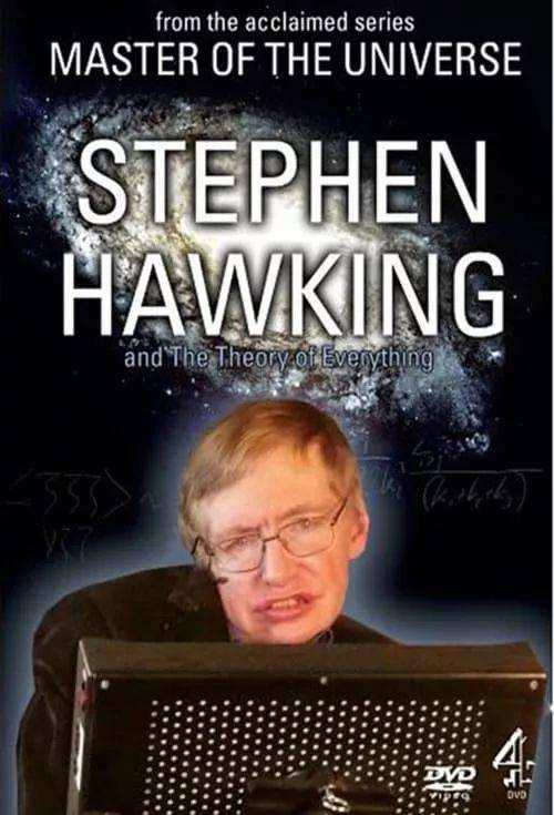 与斯蒂芬·霍金进入宇宙-时间旅行