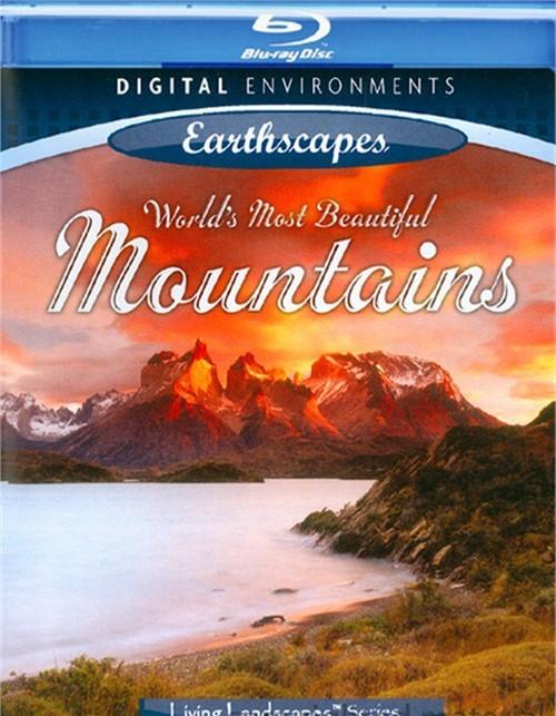 世界上最美丽的山峰
