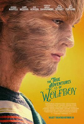 狼孩的真实冒险