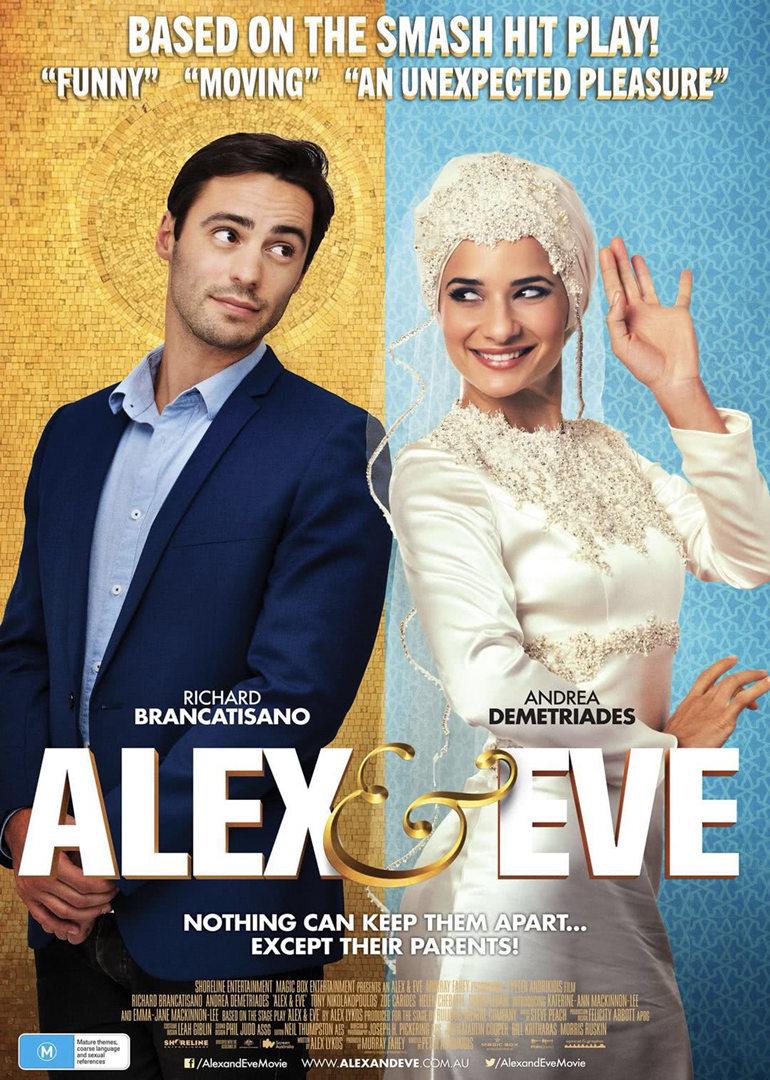 亚历克斯与夏娃