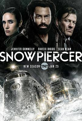 雪国列车[剧版] 第二季